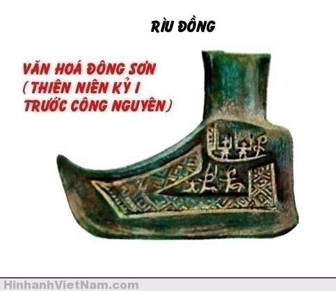 Rìu đồng - văn hóa Đông Sơn