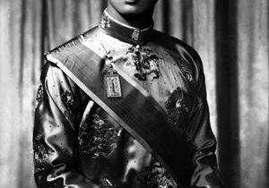 Lễ lên ngôi Hoàng thái tử cuối cùng của Việt Nam