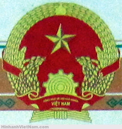 Quốc huy trên bằng khen của Bộ Nội vụ