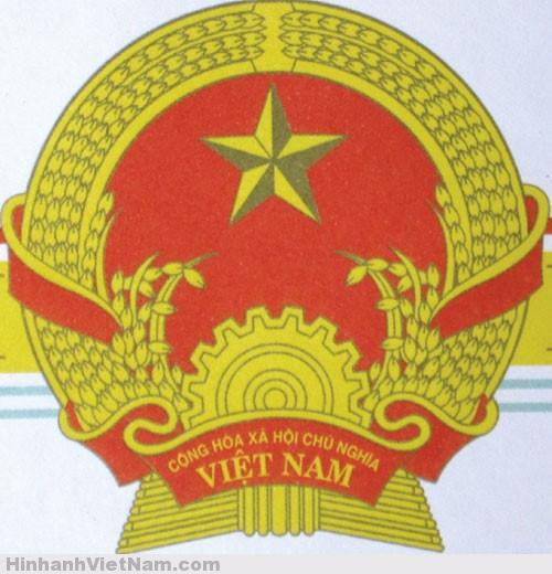 Quốc huy trên huân chương, bằng giải thưởng Nhà nước